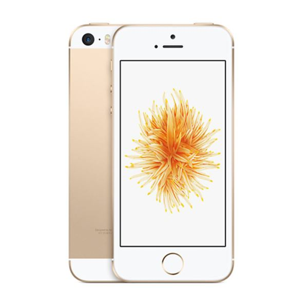 IPHONE SE 64 GB AKILLI TELEFON GOLD