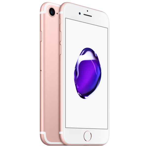 iPHONE 7 256 GB AKILLI TELEFON ROSE GOLD
