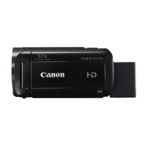 CANON LEGRIA HF-R706 SİYAH DİJİTAL VİDEO KAMERA (ESSENTIAL PACK)