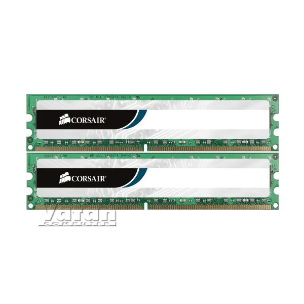 CORSAIR 8GB (2x4GB) Value DDR3 1333MHz CL9 Ram