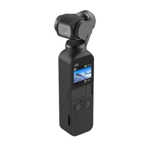 DJI OSMO POCKET GİMBAL