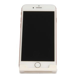 iPHONE 8 64 GB AKILLI TELEFON ALTIN (outlet)