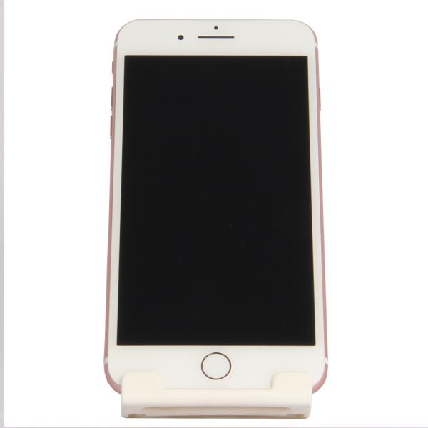 iPHONE 7 PLUS 128 GB AKILLI TELEFON ROSE GOLD (outlet)