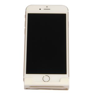 iPHONE 6S 32 GB AKILLI TELEFON ALTIN (outlet)