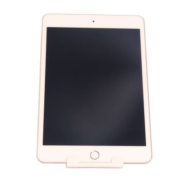 Ipad Mini4-16GB WIFI Gold-7.9''Retina-Bluetooth-10 SaateKadar PilÖmrü-299Gr (outlet)