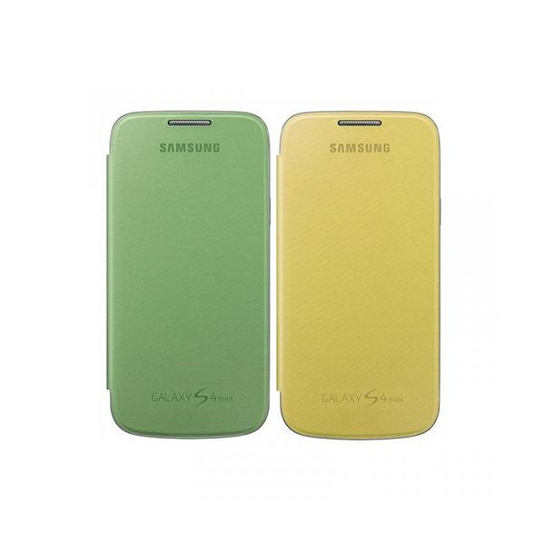 GS4 Mini Flip Cover 2EA Yellow + Green