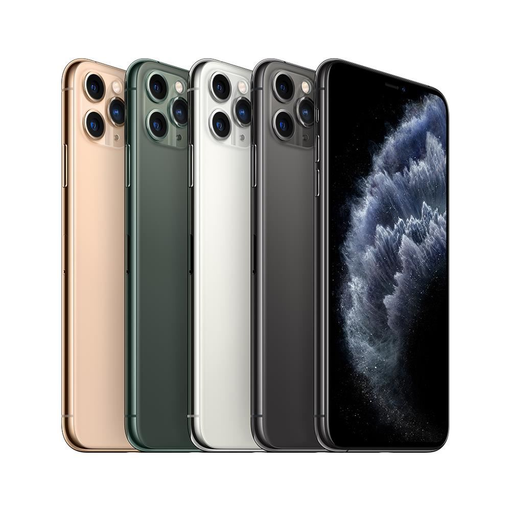 iPHONE 11 PRO MAX 256 GB GOLD