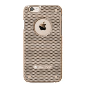 TRUST URBANREVOLT ENDURE GRİP & PROCTİON CASE IPHONE6 KILIF- (ALTIN)