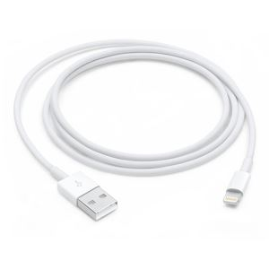 APPLE LİGHTNING USB KABLOSU-1 METRE