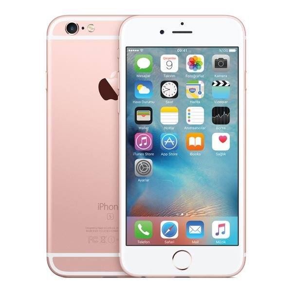 IPHONE 6S PLUS 64 GB AKILLI TELEFON ROSE GOLD