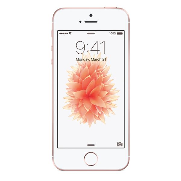 IPHONE SE 64 GB AKILLI TELEFON ROSE GOLD
