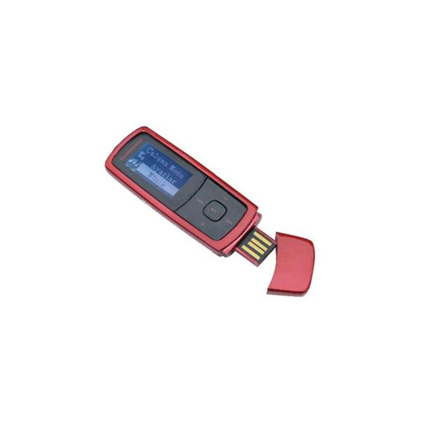GOLDMASTER MP3-294 4GB MP3 PLAYER (KIRMIZI)