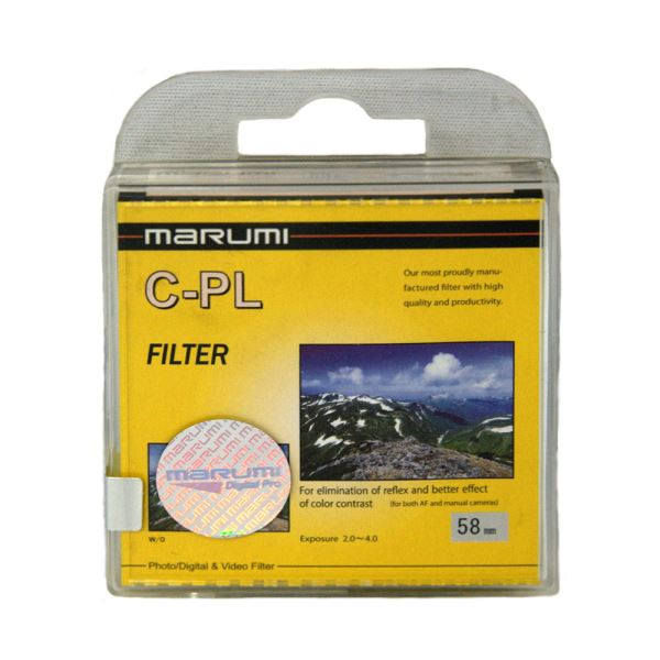MARUMI 58 mm LOW UV FİLTRE