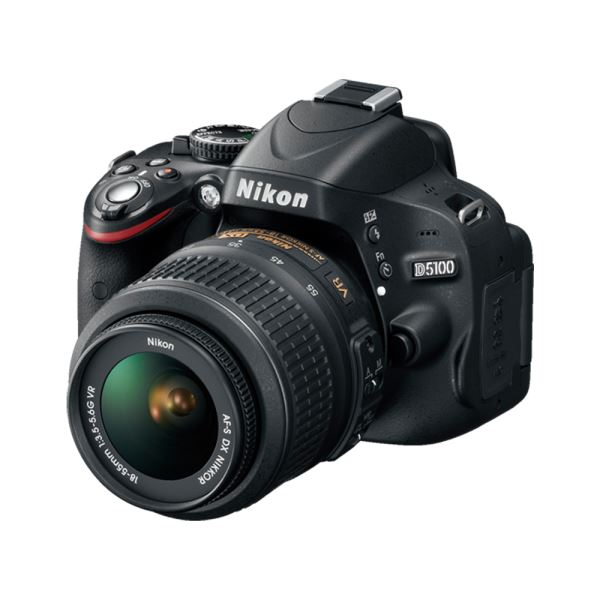 NIKON D5100 18-55 DX + 55-200 DX DOUBLE KİT 16.2 MP DİJİTAL FOTOĞRAF MAKİNESİ