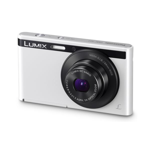 PANASONIC XS-1 WHİTE 16.1 MP 2,7