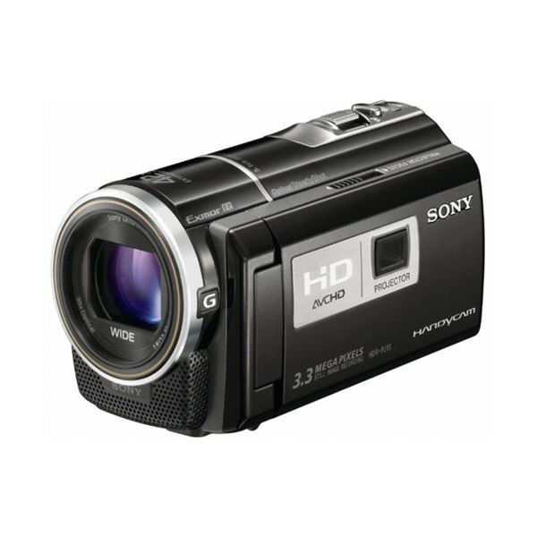 SONY AVCHD MS HandyCam with Projector