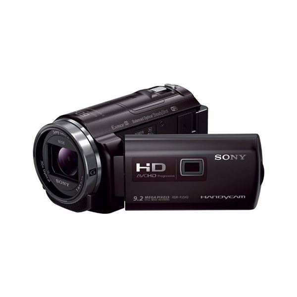 SONY HDRPJ540EB.E35 VIDEO KAMERA